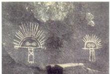 Pintura rupestre dos indígenas pré-cabralinos em Cachoeira Resplendor, Pará.  Domínio Público / CC / Wikimedia Commons